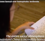 Chinese Activist Loses Legal Battle Over Homophobic Textbooks