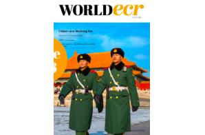 World ECR Latest Issue