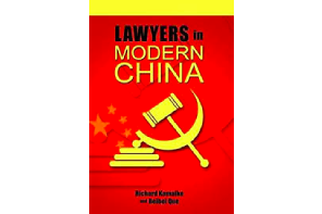 Xi Jinping says China has a legal problem: finding the lawyers to defend its interests abroad