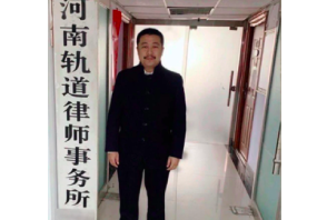 Rule Of Law Yeah Right ! … China/Hong Kong: Lawyers in Hong Kong 12 case told to dissolve their firm, banned from leaving Sichuan