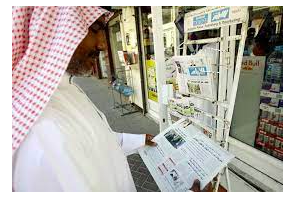Not the usual news one expects from a Gulf State..Bahrain Abolishes Jailing Journalists