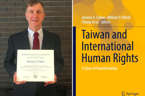 Book on Taiwan and human rights, co-edited by William Alford, wins American Society of International Law award