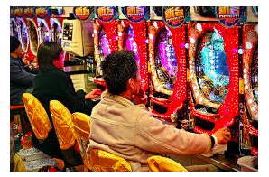 Three things you might not know about the online gambling industry in Japan