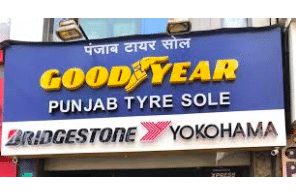 India: Delhi High Court restrains lubricant firm from using Goodyear trademark
