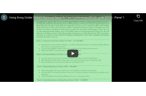 Centre for Comparative and Public Law - Hong Kong Under China's National Security Law Conference (29-30 June 2021) - Panel 1