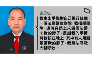 12 Hong Kong Case - Lawyer Lu Siwei., accused of endangering national security and had DQ qualifications went to court to lodge a lawsuit. Police pressed him to the ground and snatched his mobile phone.