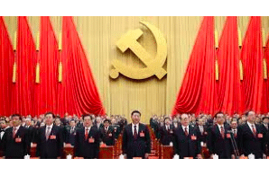 Stanford Law School Article:   Responding to China's State Capitalism