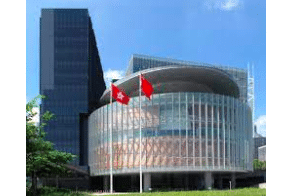 Document: LegCo Use of Chinese in court proceedings  - Information Note