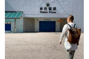 Hong Kong prisoner rights support group Wall-fare to disband