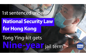 HK Judge Tells Vice World News That Tong Ying-kit's Trial Unfair