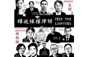 Very Sad Day .....China Human Rights Lawyers Concern Group To Disband